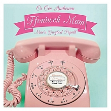 Happy Mother's Day Card ~ Phone Mum