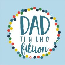 Father's Day Card ~ You're One in a Million