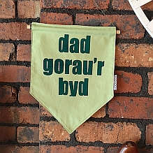 'Dad Gorau'r Byd' ~ World's Best Dad Banner