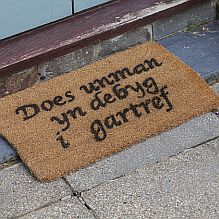 Does Unman Door Mat