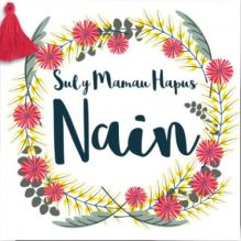 Love Nain Vintage Spoon
