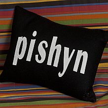 Pishyn Cushion
