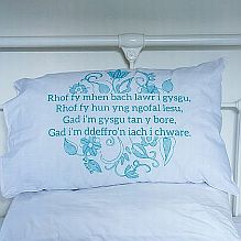 Welsh Prayer Pillowcase