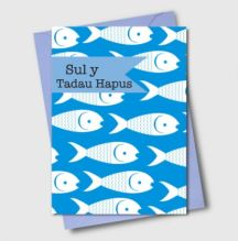 Father's Day Card ~ fish
